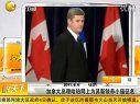 加拿大总理哈珀网上为其新领养的小猫征名 110605 说天下