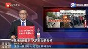 重庆渝北一小区高层住宅发生火灾 消防通道被堵 众人合力掀翻轿车清路