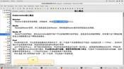 千锋Linux教程:13-k8s-核心概念-01-2019Linux私有云运维实战教程【千锋】-千锋教育