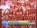 [福建卫视新闻]文化新年 暖意融融 福建省图书馆:感受福州文人剪纸的魅力