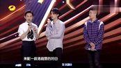 尹正在《幻乐之城》舞台上讲粤语得到王菲认可,东北话更地道