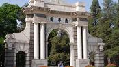 清华大学教授的工资很高吗?一个月大概能拿多少工资?