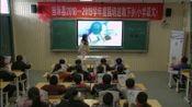 381【部编】人教版三年级语文上《带刺的朋友》教学视频+PPT课件+教案,安徽省-马鞍山