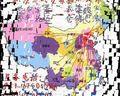 ▋北京到荆州搬家公司▊87504985