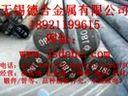 ENAW-AlCu2Li2Mg1.5 ☆☆ 在线观看 土豆网视频 ENAW-AlCu2Li2Mg1.5