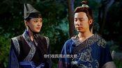 五鼠闹东京:蒋平和月华要去救徐庆夫妇,韩彰给了蒋平一颗雷公弹