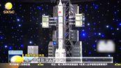 全国首家深空主题科普研学基地落户西安 互动式体验探索太空奥秘!
