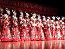 视频: 贵阳市观山湖区教师合唱团(2013新年音乐会)