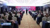 福建:70名台湾居民获授国家职业资格证书,可申请职业培训补贴