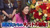 【公式】「踊る!さんま御殿!!」 関西4府県のローカル対決SP!2月25日(火)よる7時56分~!!