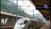 [直播贵阳]新建铜仁至玉屏铁路26日开通运营 今起开始发售车票