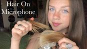 【Gracie Kate助眠·40-鸡蛋面搬运】助眠晚安视频-Gracie Kate/ik小姐姐-头发刮麦的声音