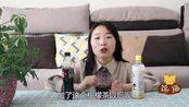 妹子试吃可乐新喝法,可乐的隐藏喝法你知道吗,口感太美妙了