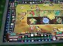QQ农场游戏机