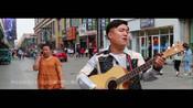 关浩《我在松原你在哪》官方MV
