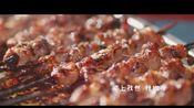 宅家也能做的超好吃羊肉串 秒杀烧烤摊(ノ`)你有多久没有出去撸串啦!