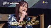 【金庆皓/金京浩】Voice Queen 金评审CUT 无字