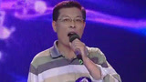 """""""选秀局长""""赵书锋演唱《我爱五指山 我爱万泉河》,太好听了"""