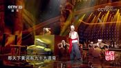 [民歌中国]歌曲《黄河船夫曲》 演唱:杜朋朋 演奏:沈阳音乐学院北方交响乐团