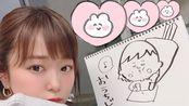 井口裕香的moon~~~ ( ^ω^) 第498回 (2020.04.13)