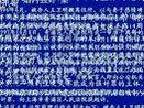 刑法学47-考研视频-西安交大-要密码到www.Daboshi.com