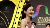 金鸡百花电影节 ,江疏影,林志玲,红地毯最美的两位女神!