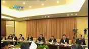 山西省阳泉政协委员 分组讨论