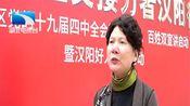帮·关注:生动一课! 武汉市汉阳区举行理论、百姓双宣讲活动