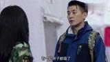 在远方:刘云天羡慕姚远的公司,对自己合作的快递不满意!