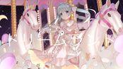 ドリームランド / irucaice feat. Hatsune Miku [Original]