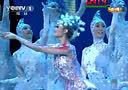 热门小品吉林省歌舞团 舞蹈《舞动冰凌》 20120122 央视春晚[赵本山小品网www.zhaobenshan.tv]