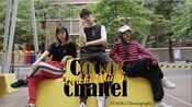 【BE-7】Nicki Minah -Coco Chanel | NCT TEN舞蹈翻跳 | Yumiki Choreography