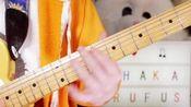 'Tell Me Something Good' Rufus & Chaka Khan Guitar Lesson (3dSDMZZwLuk)
