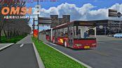 傻康解说 OMSI2巴士模拟#温州市V2.0#B111路- 宇通铰接客车BRT运营