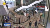 辽宁新闻20170613中国银行公益联盟(辽宁站)成立 高清
