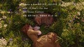 【英剧】【波达克】【Aidan Turner】【Eleanor Tomlinson】【I'd Pluck a Fair Rose】【波达克夫妇甜向混剪】