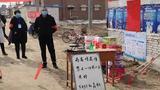 【河南】一村干部辱骂未戴口罩村民:已进行严肃批评