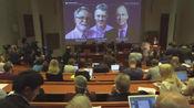 开拓癌症贫血新策略 3名科学家夺诺贝尔生理学或医学奖