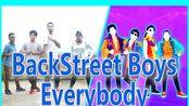 [巴西小哥Kelvin] Everybody by BackStreet Boys JustDance舞力全开 2020