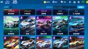 QQ飞车,十几辆A车,V8账号现出,要的私,价格好商量,可走平台。