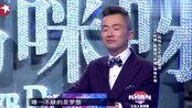 综艺片段:陈蓉现场为泡泡龙孩子送礼物,不只是礼物,是希望!