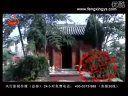 视频: 08凤凰台公墓片段 菏泽风行影视传媒(菏泽企业宣传片)