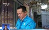 """[共同关注]新闻现场·安徽蚌埠:电动车""""咬""""住女童脚 消防紧急施救"""