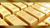 委内瑞拉运回黄金要求遭美国拒绝,德国欲复查美国黄金,也没戏
