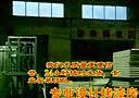远红外线标准车辆喷烤漆房最大功率24kw泰州市电烤房厂家
