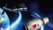 全球三大导航陷入困境,北斗逃过一劫,俄罗斯将卫星接入中国