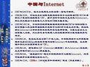 计算机应用基础39-视频教程-西安交大-到www.Daboshi.com