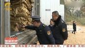 武鸣:查扣一批走私冻肉,总重37.345吨