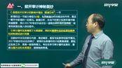 注册会计师_会计注册会计师_注册会计师经济法