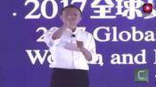 马云: 未来三年无工可打、个体户也将逐步消失、穷人该怎样改变! _0